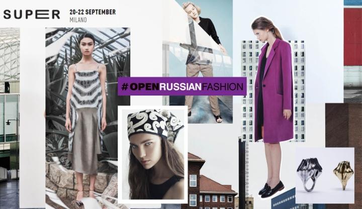Российские дизайнеры в Милане